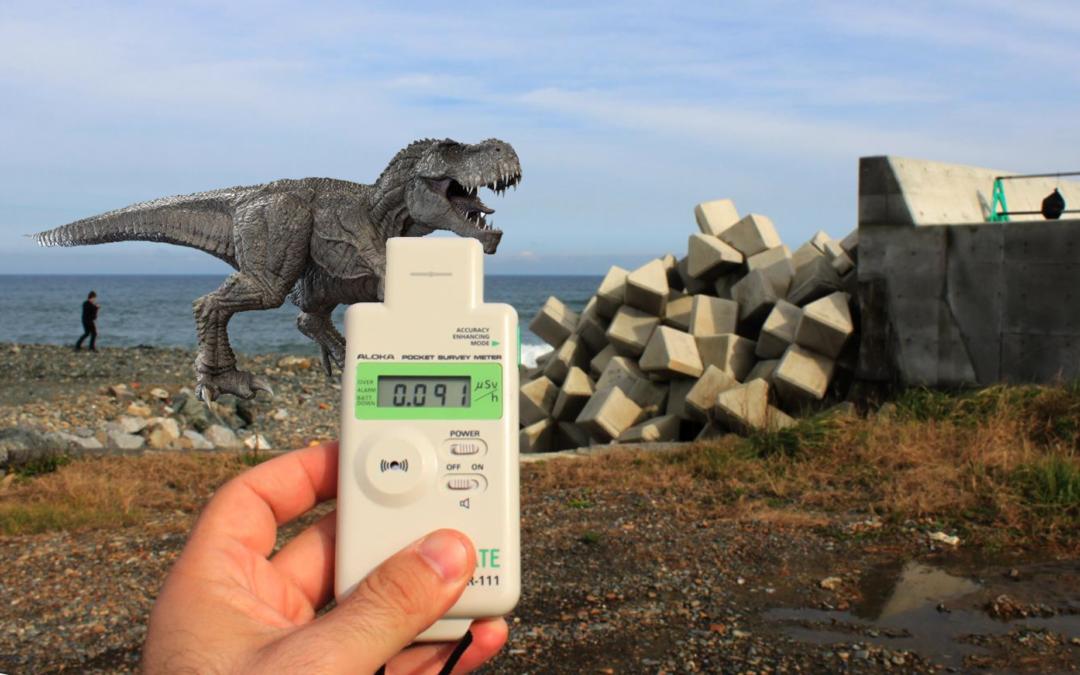 La pipì dei dinosauri di Fukushima